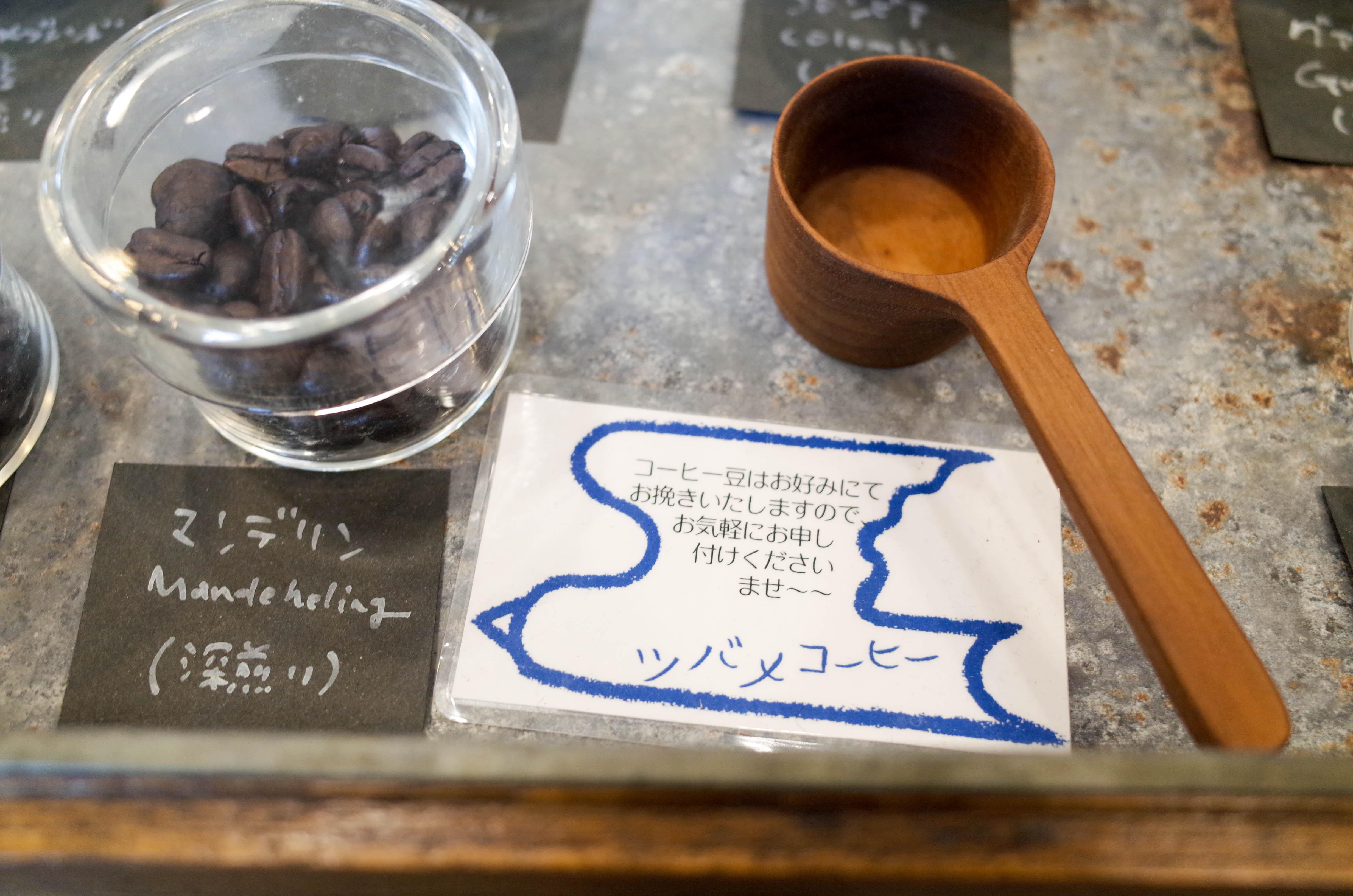 美容院と併設のカフェ!?居心地抜群の新潟県燕市吉田【ツバメコーヒー】に行ってきた!
