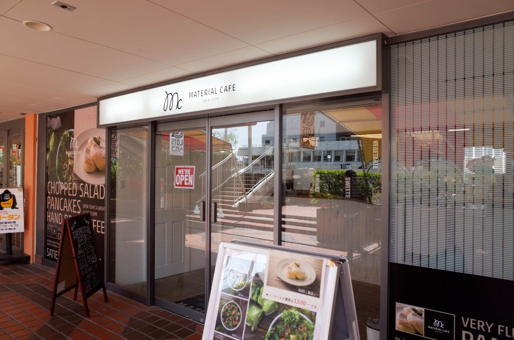 MATERIAL CAFE 外観