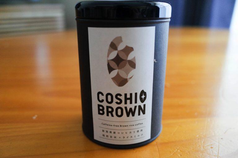 コシヒカリ玄米珈琲【COSHI-BROWN】 新潟のお米を感じられる珈琲はカフェインレスで妊婦さんにもオススメ