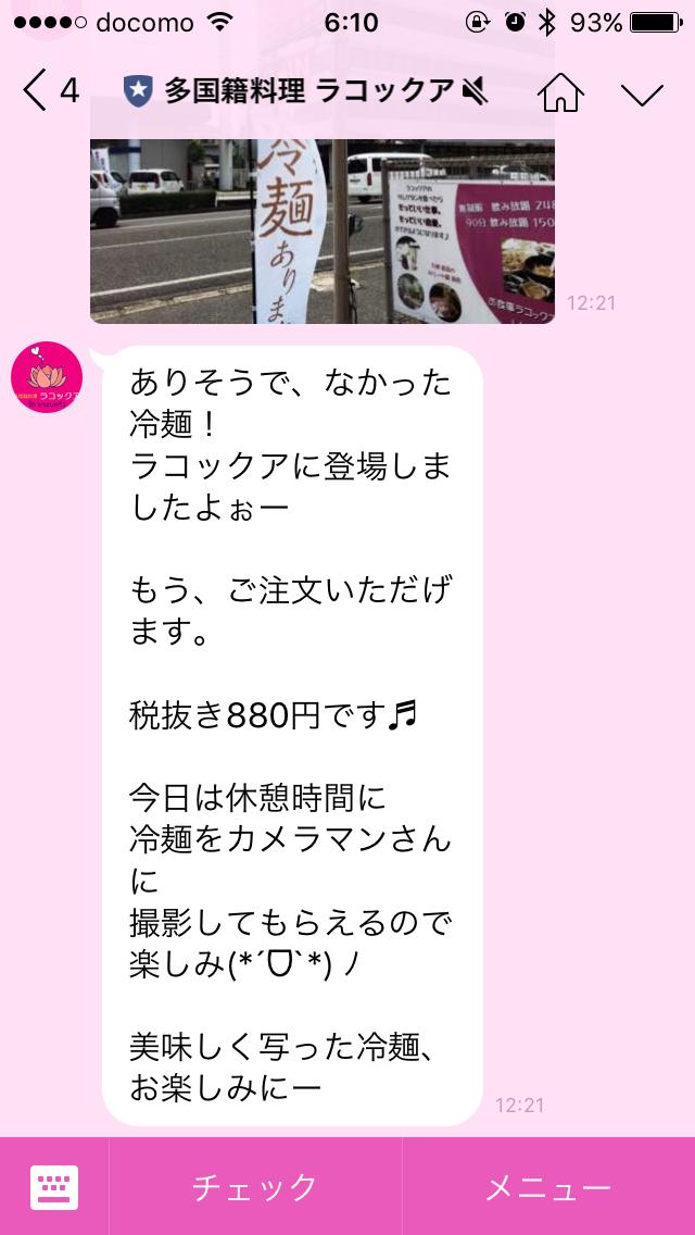 IMG 5642
