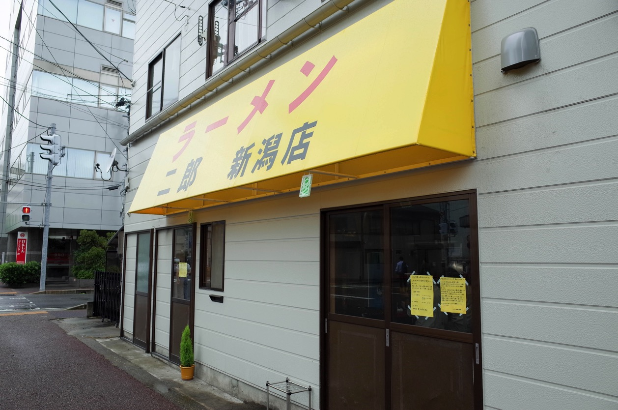 ラーメン二郎 新潟店にようやく行けた!昼営業が始まったよ!