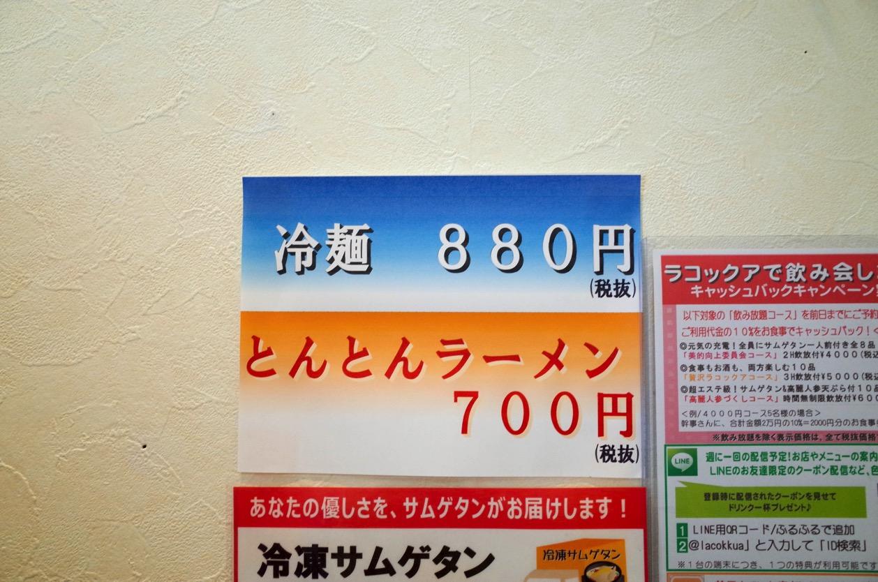 IMG 6811