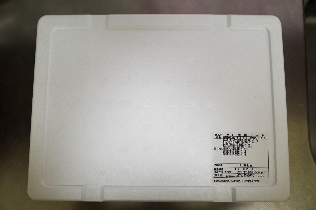 IMG 7066