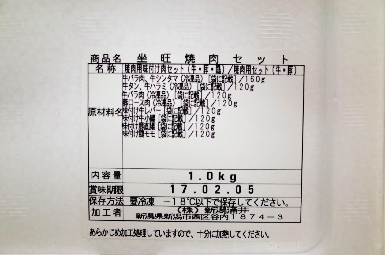 IMG 7067