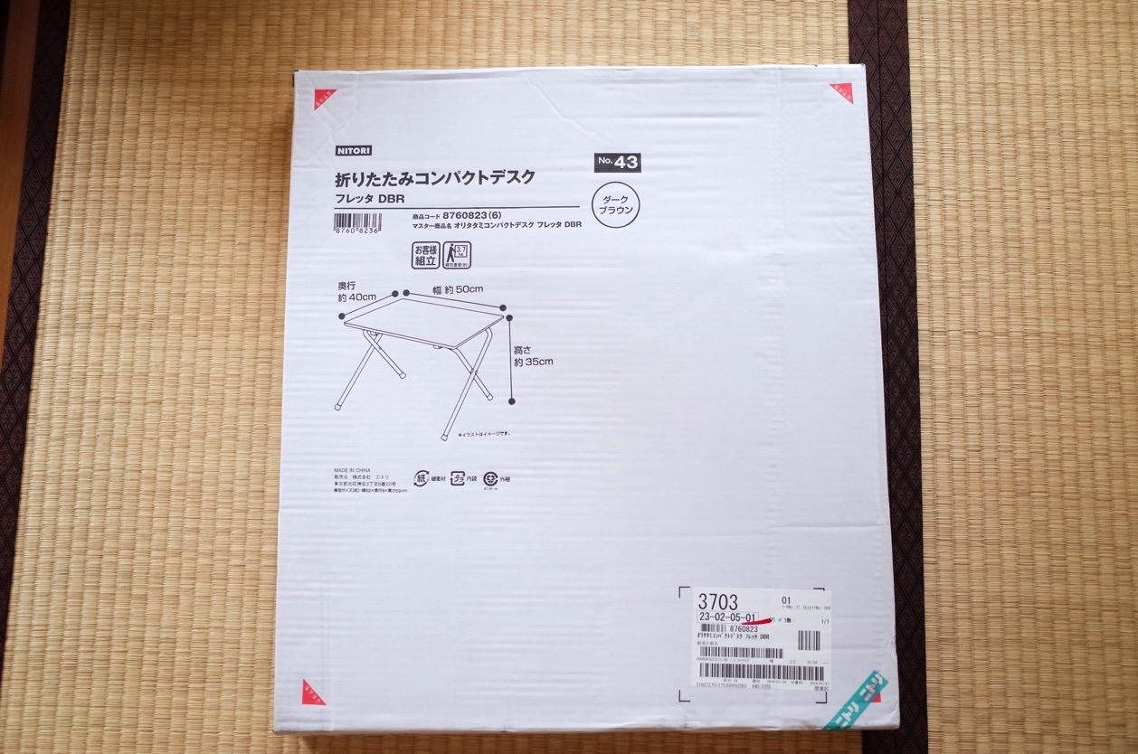 IMG 7076