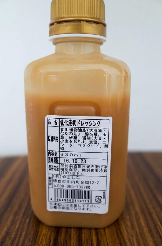 IMG 7182