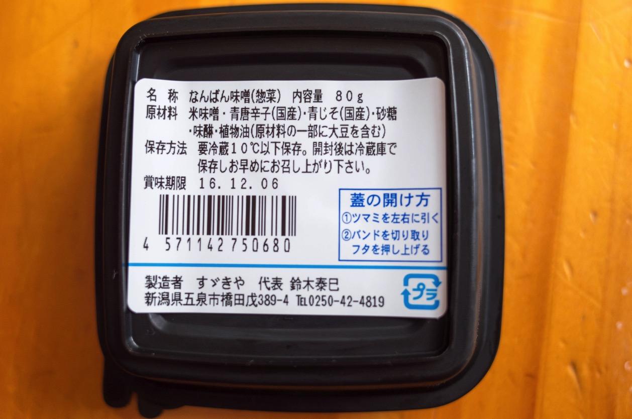 GR003429
