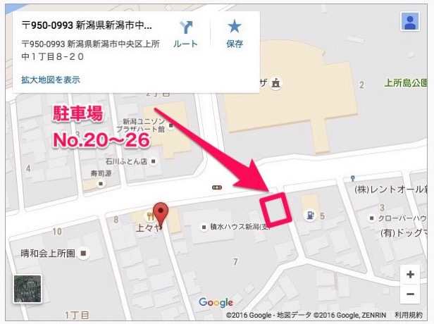 地図2016 10 03 14 52 22