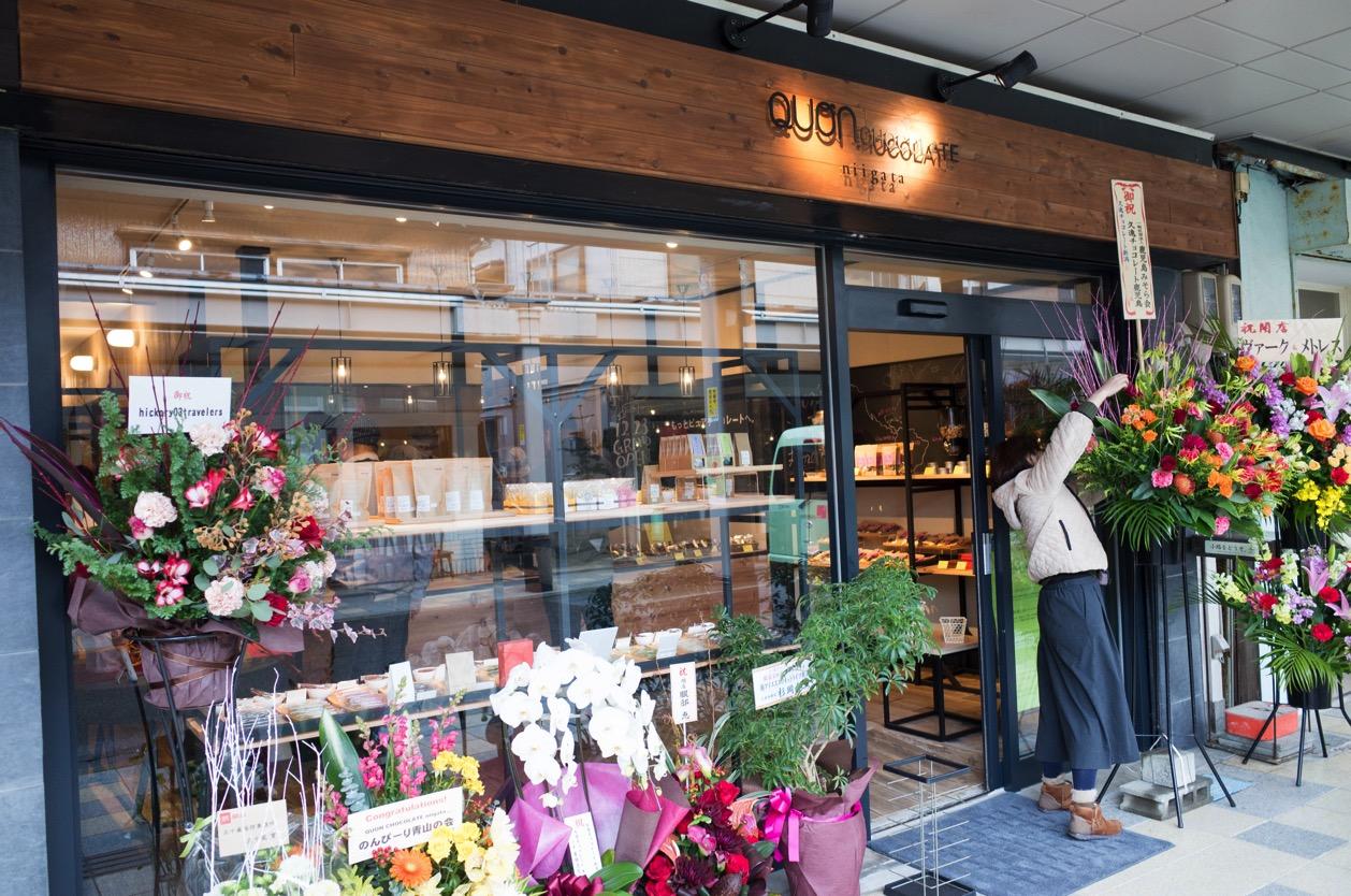 古町にオープンした【久遠チョコレート新潟】に行ってきた!新潟限定チョコレートも食べたよ。