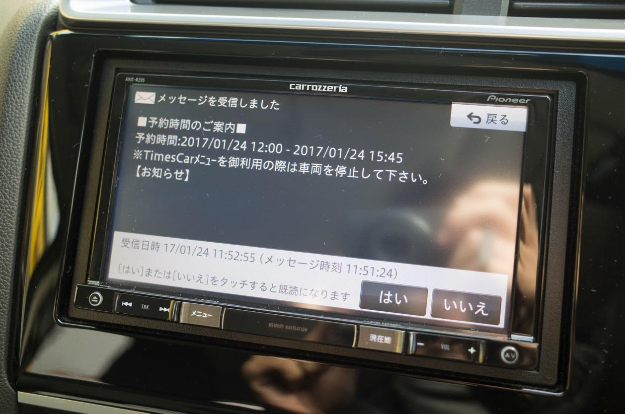 GR004647