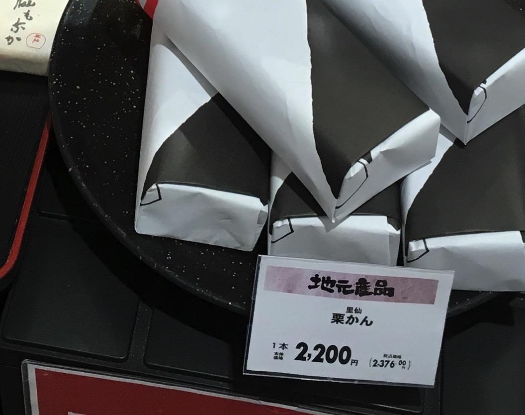 IMG 6205