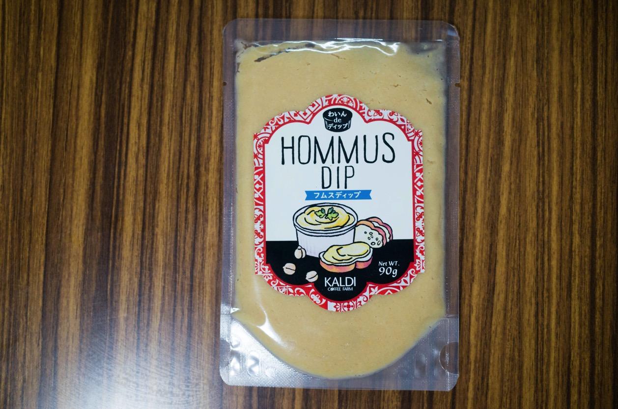 フムスを手軽に食べられる!カルディで見つけた【わいんdeディップ フムスディップ】。