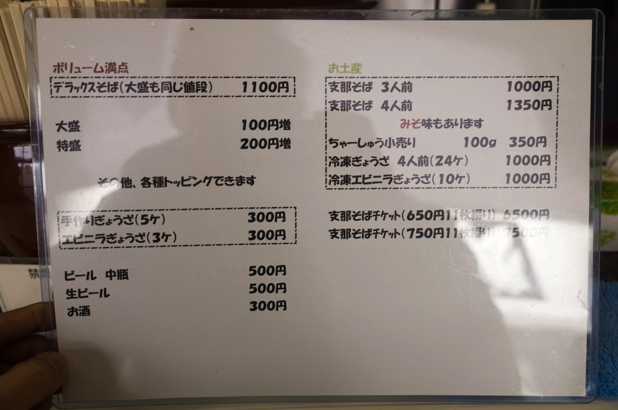 GR004858