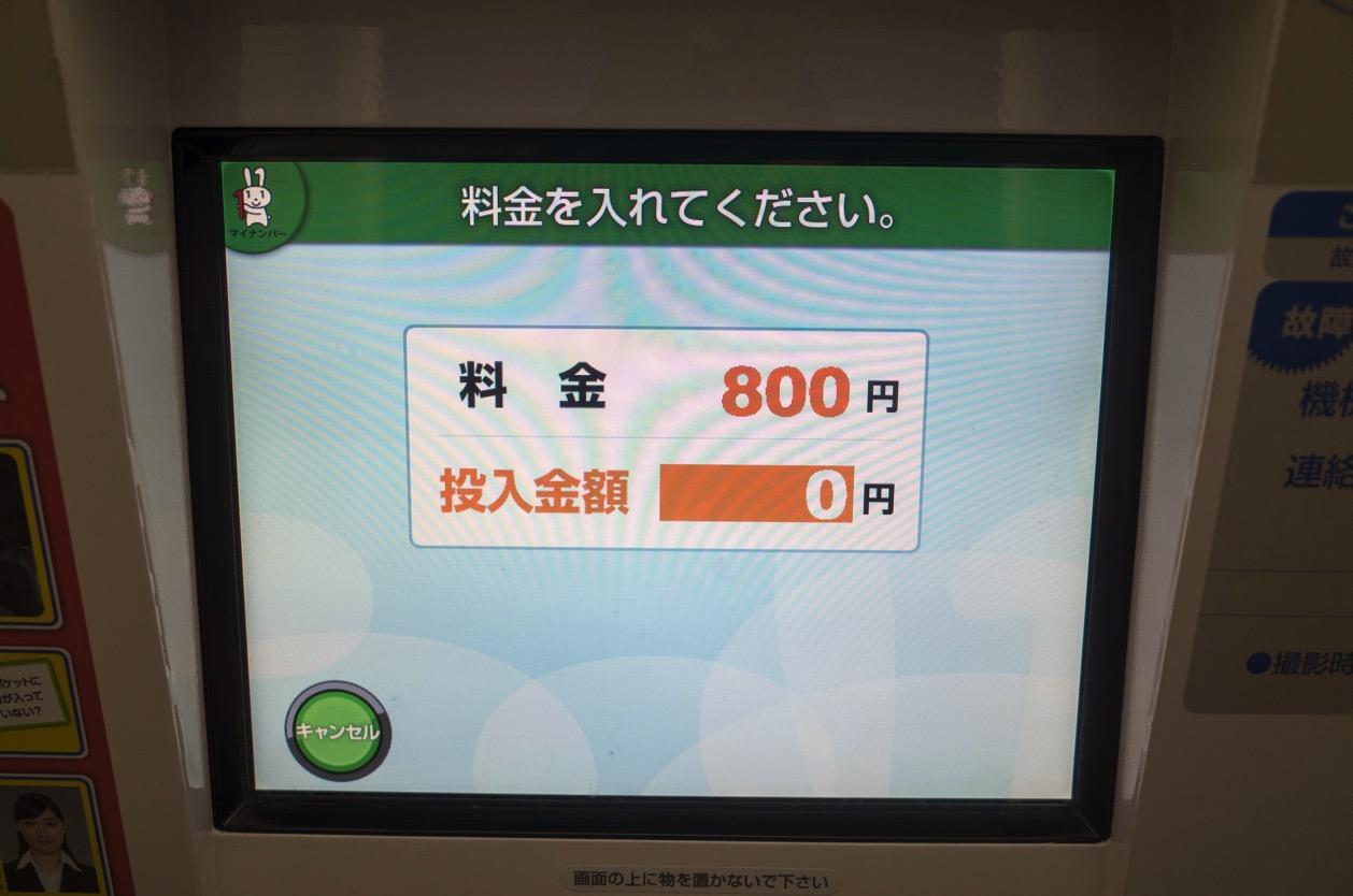 GR005033