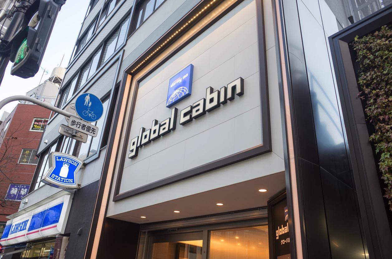 global cabin(グローバルキャビン)五反田 ドーミーインチェーンが展開する新しいカプセルホテルに泊まってみた。