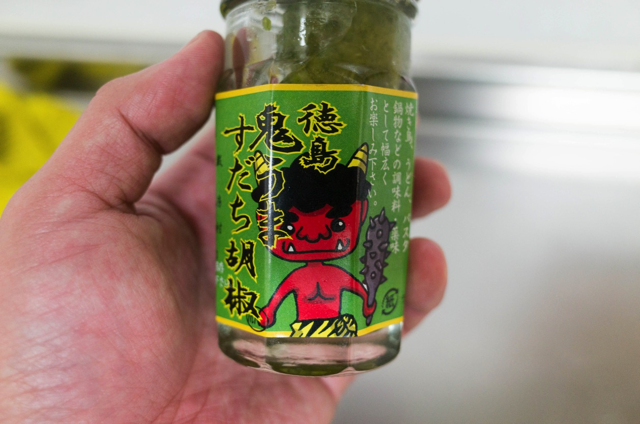 【徳島鬼うま すだち胡椒】すだちと言えば徳島県!様々な料理に合うフルーティーな辛味調味料!