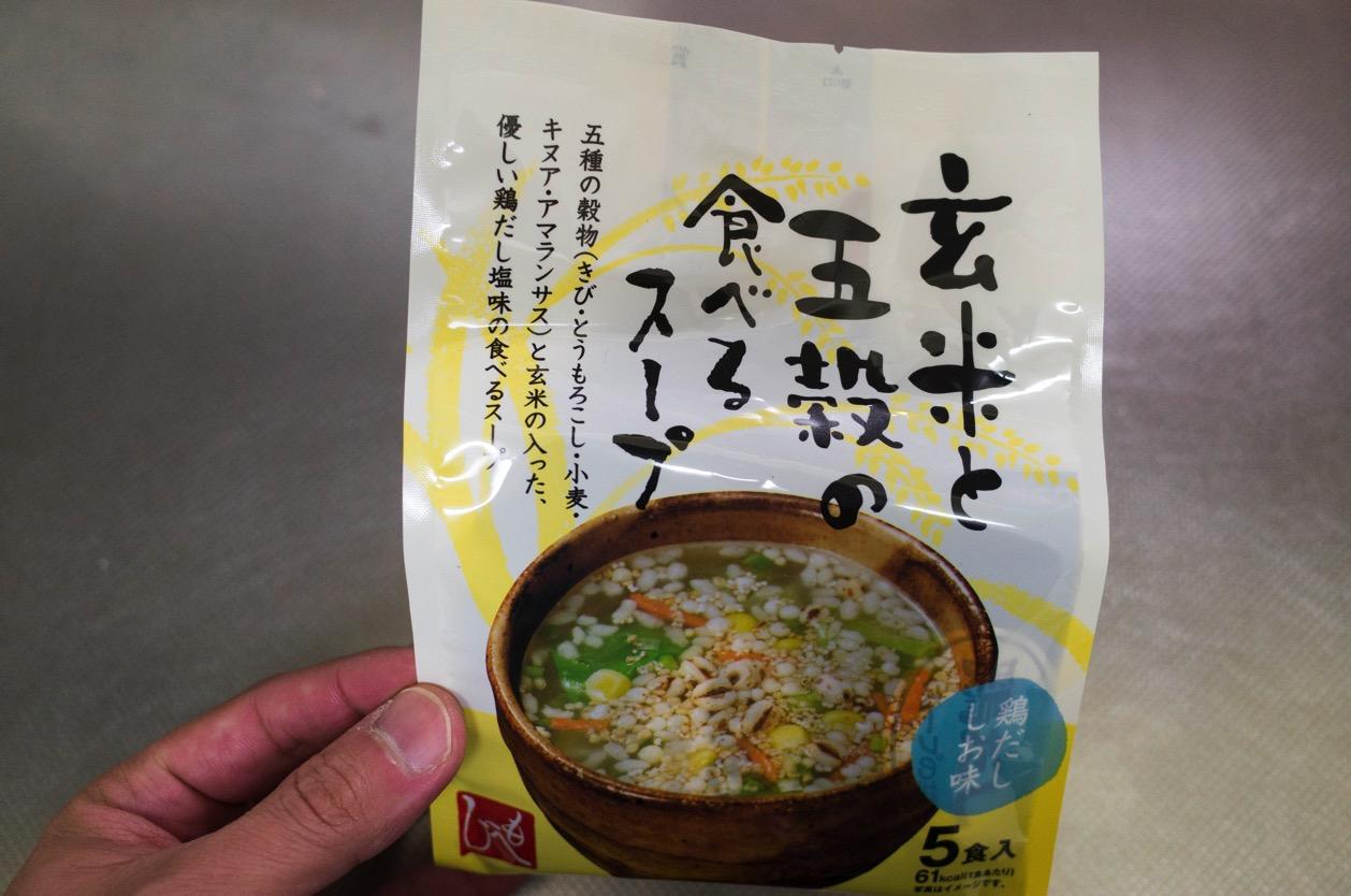 【カルディ】もへじ 玄米と五穀の食べるスープ お手軽簡単で優しい味!飲み会の後にピッタリかもよ。