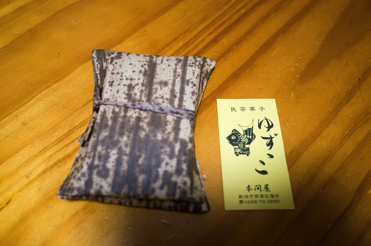 本間屋(新潟市西蒲区)のゆずっこ 180年以上続く伝統の柚餅子(ゆべし)は懐かしさを感じながら食べました!