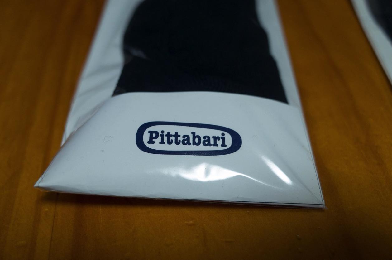 Pittabari 藤巻百貨店の浅履きフィット靴下が人類の永遠の課題を解決した!メンズにもオススメ!
