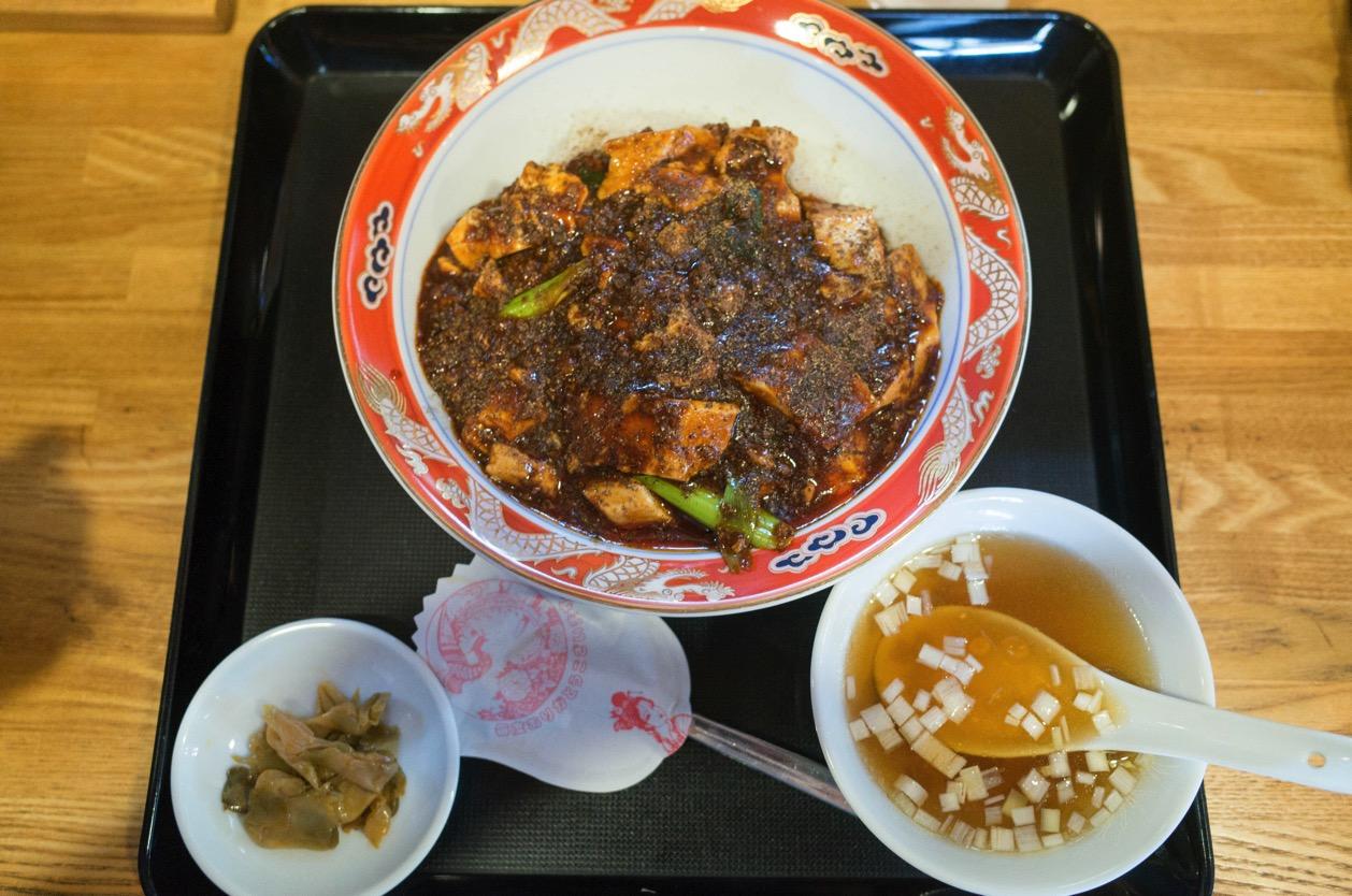 保盛軒 新潟市西区ときめき西 新潟最古の中国料理店で最強マーボー飯を食べた!