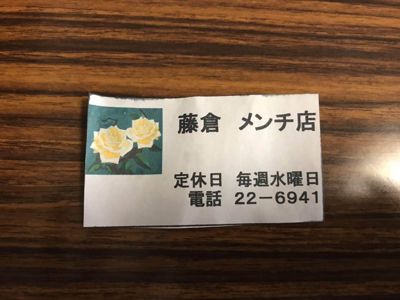 IMG 6806