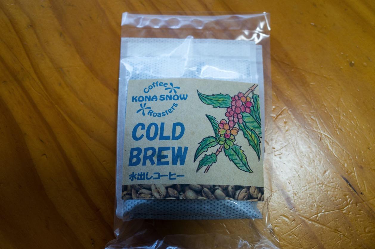 KONA SNOW Coffee Roasters(新潟市中央区出来島)の水出しアイスコーヒーが美味い!