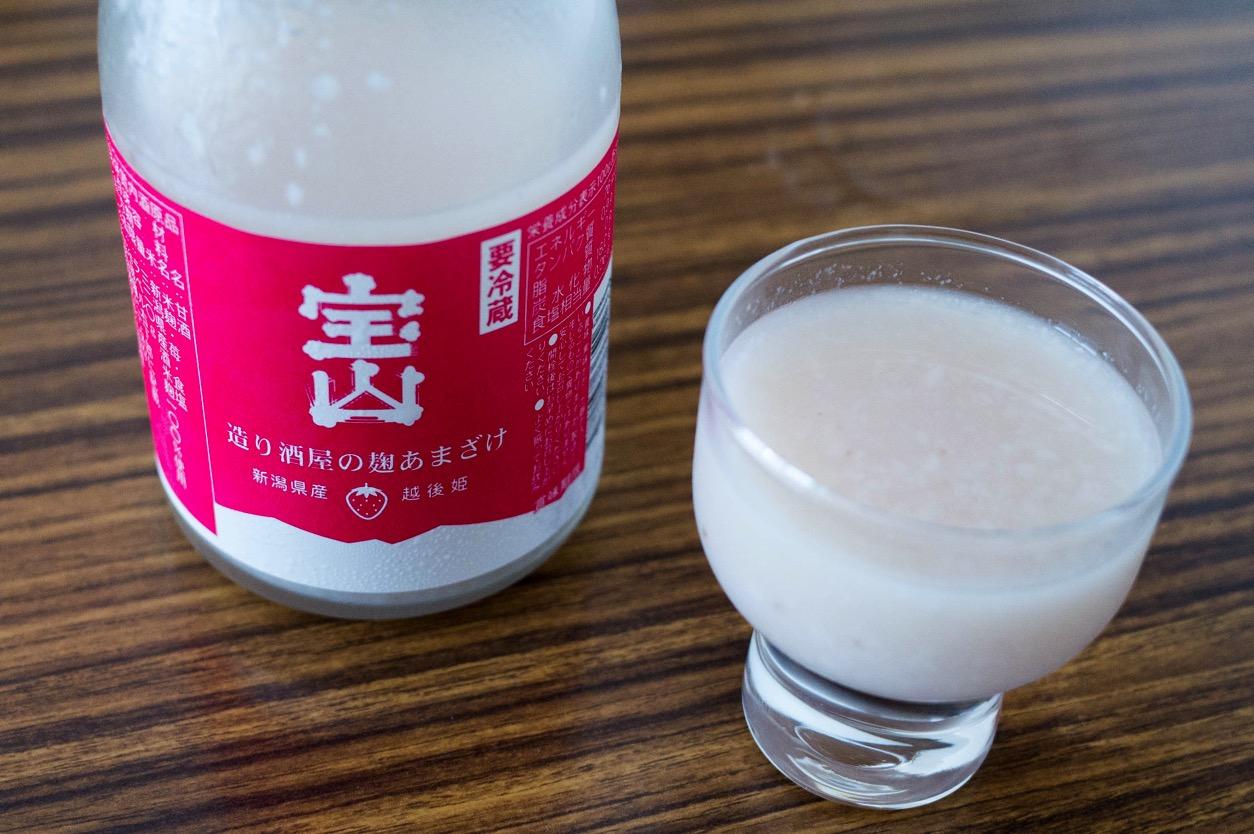 宝山酒造の越後姫とコラボした甘酒が美味い!