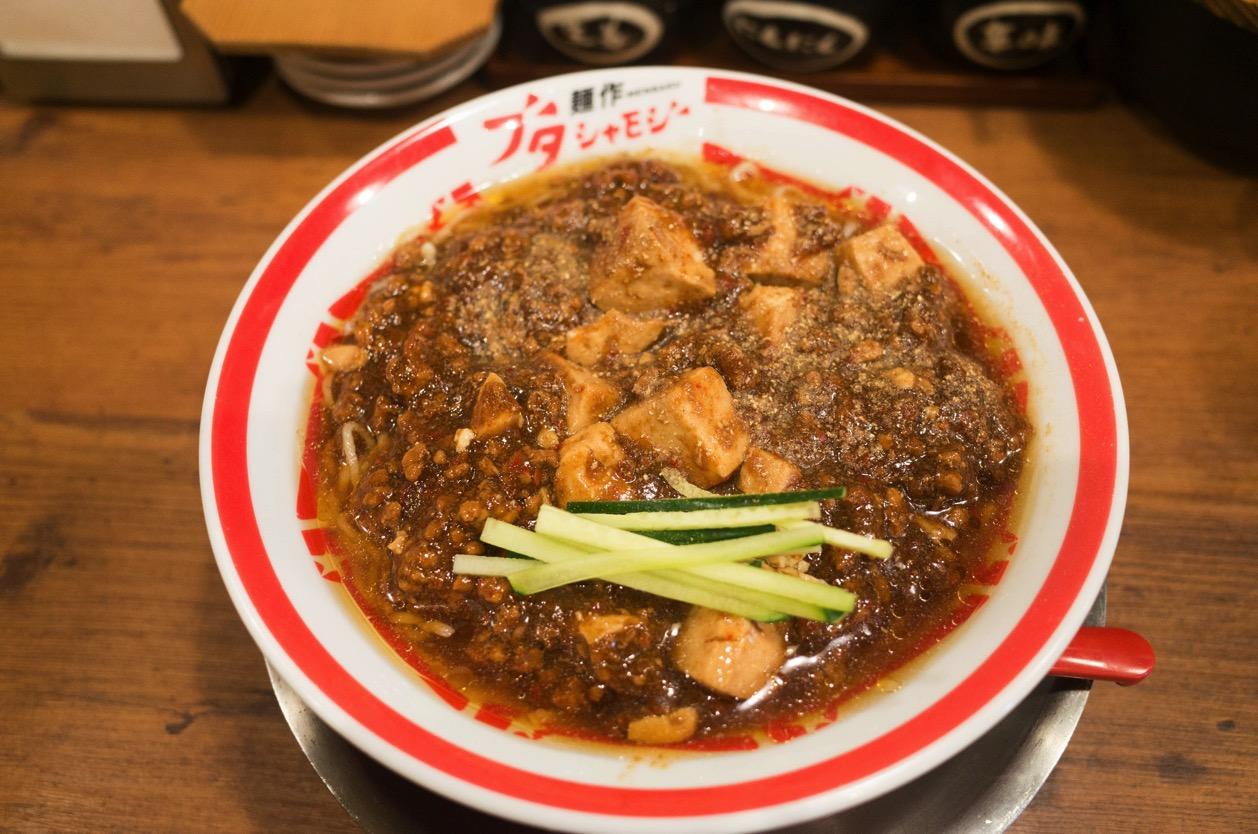 麺作 ブタシャモジ(新潟市中央区女池上山)で冷し麻婆麺を食べてみた。