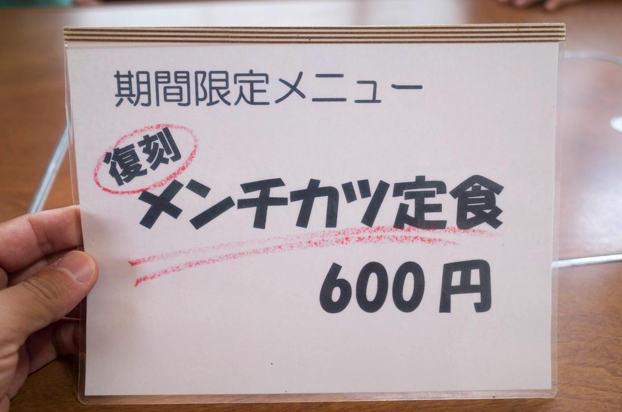 GR007572