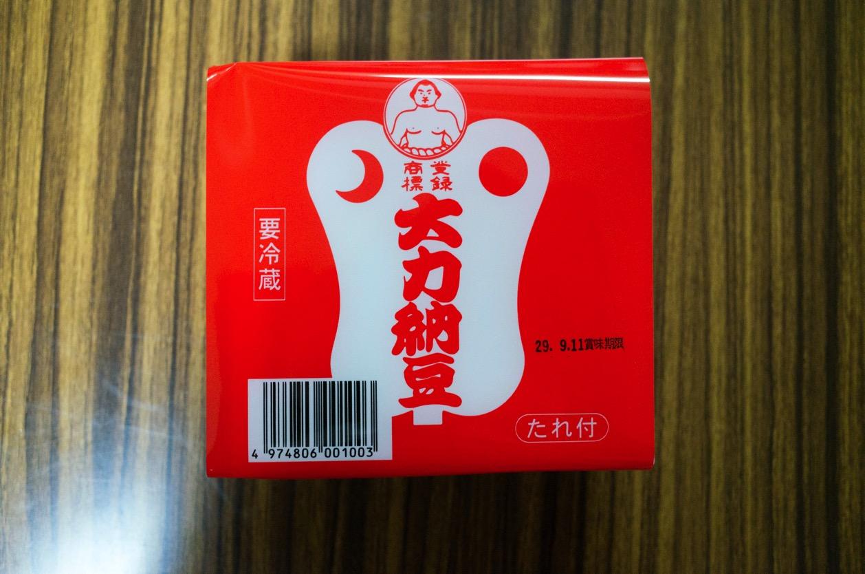 【大力納豆】マツコの知らない世界で紹介された納豆は国産大豆のものじゃなくても当然のように美味い!