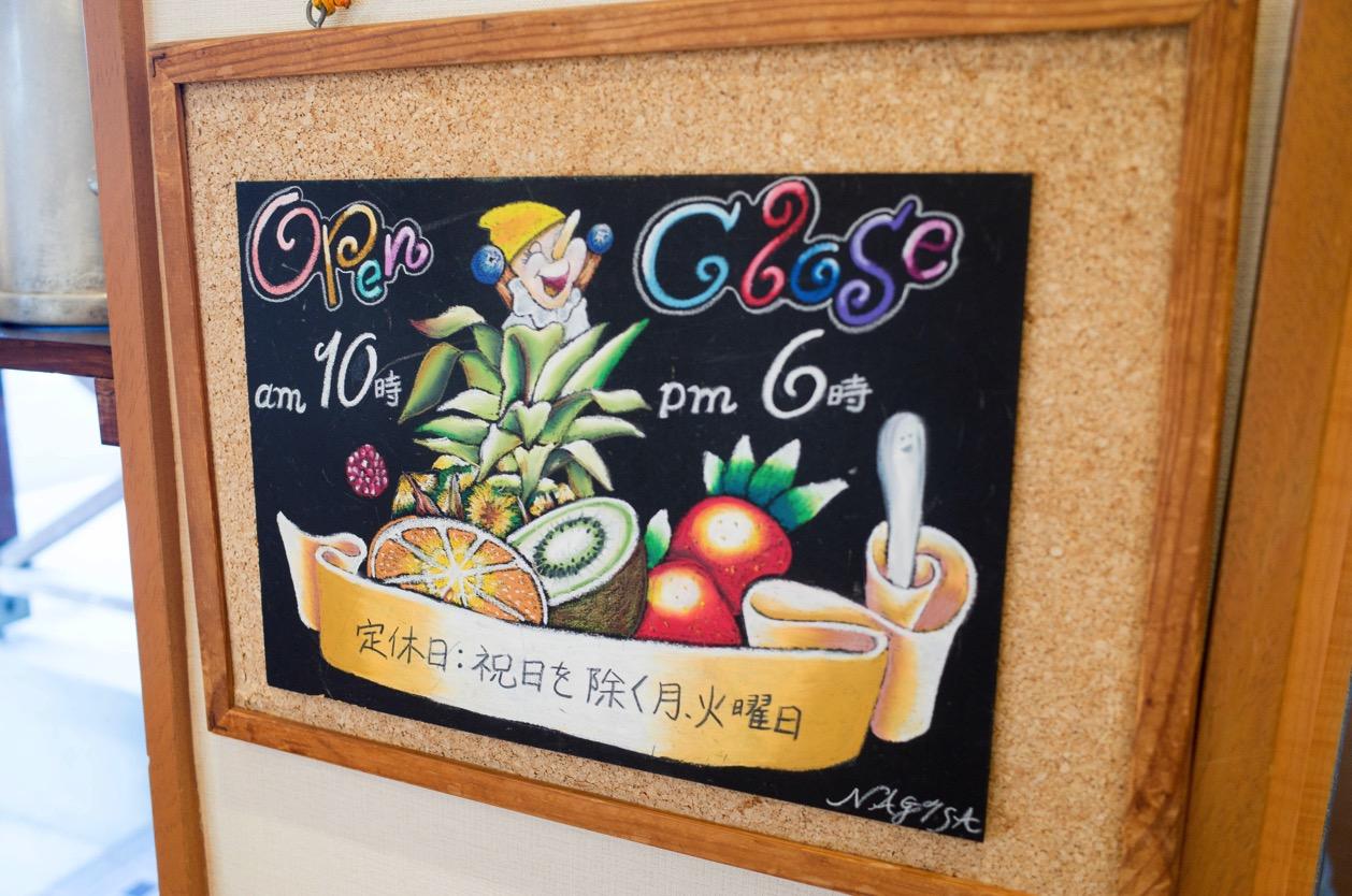 GR007684