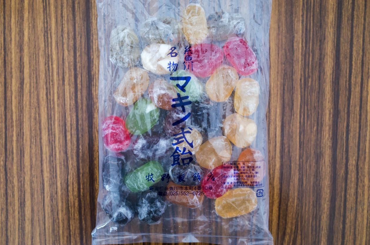 マキノ式飴 牧野製飴店 糸魚川名物のアメちゃんは眺めても良し、食べても良しでお土産にピッタリの一品!