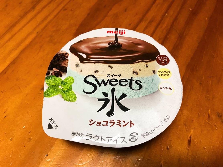 明治 Sweets(スイーツ)氷 ショコラミント チョコミン党に吉報!新発売のセブン&アイ限定チョコミントアイスを食べてみた!