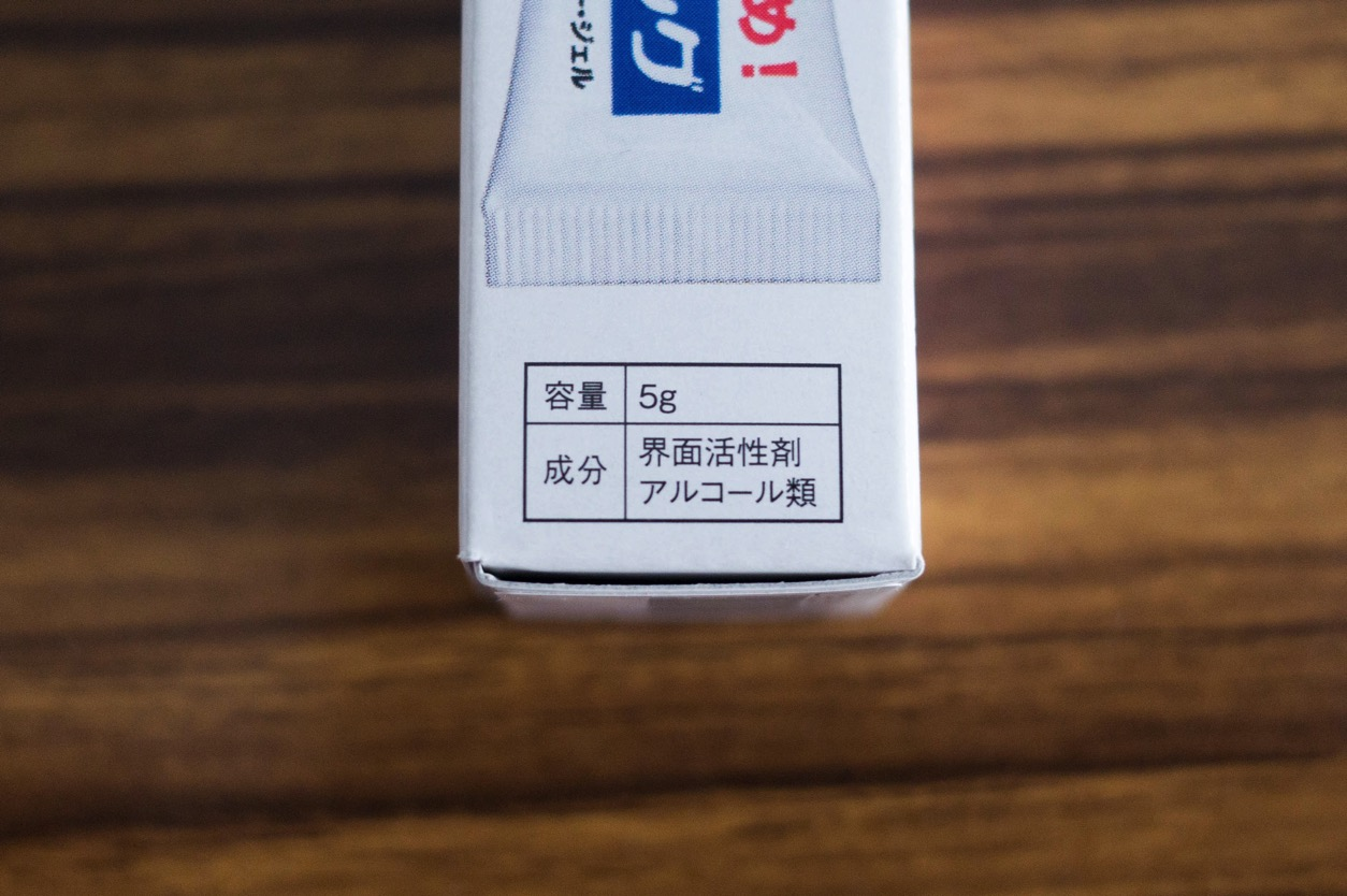 GR008342