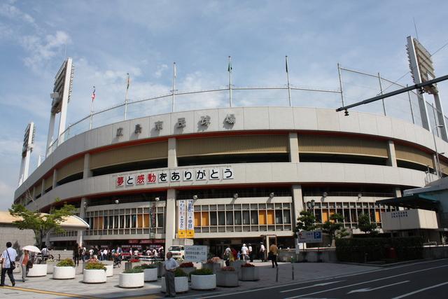 広島市民球場は少年にとって最高のスタジアムだった。