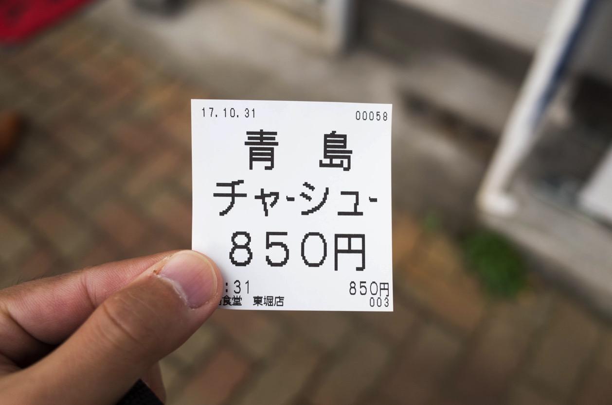 GR008458