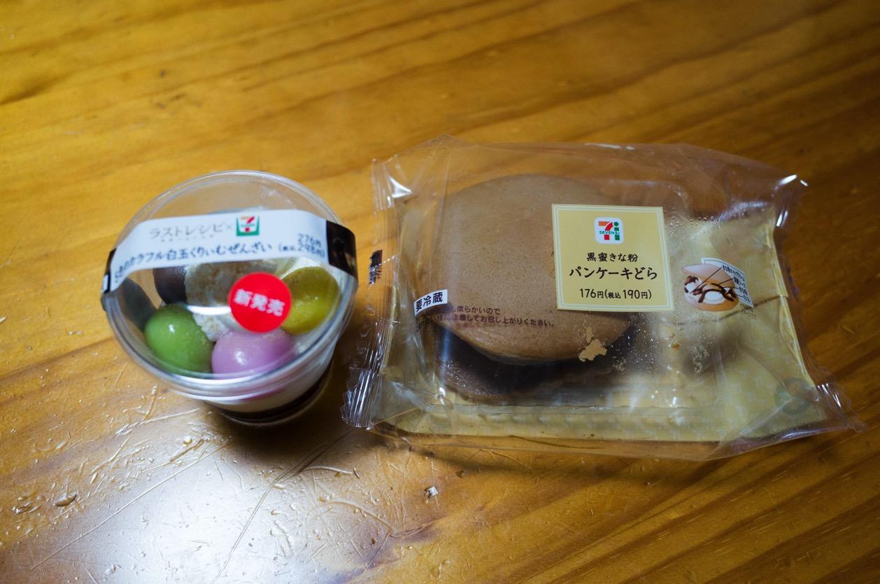 セブンイレブンの新発売スイーツ【黒蜜きな粉パンケーキどら】と【カラフル白玉くりぃむぜんざい】を食べてみた。