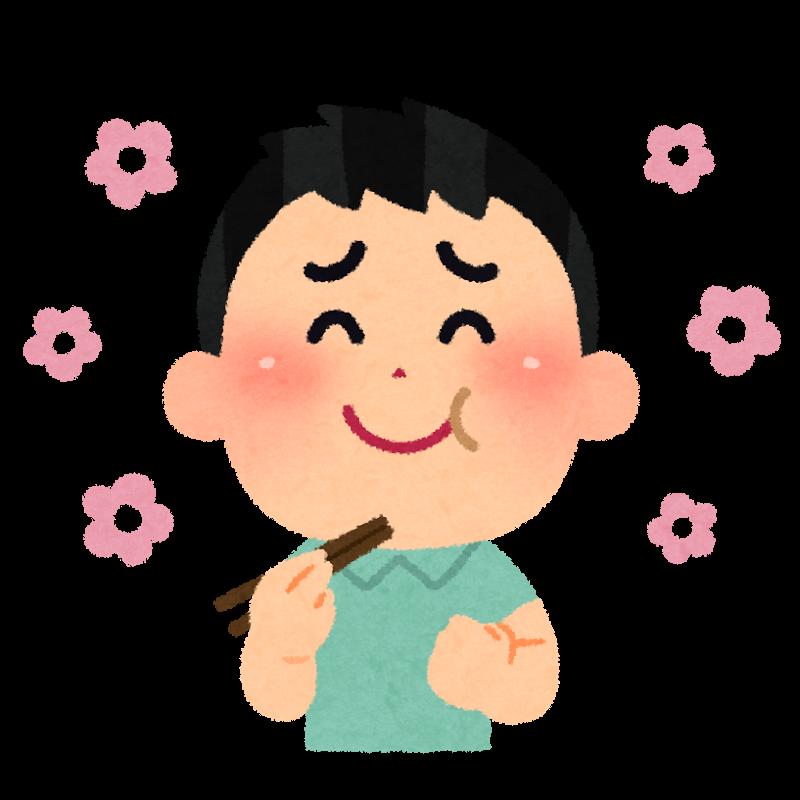 Oishii1 boy
