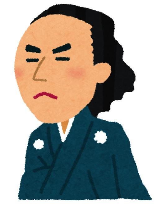 Sakamoto ryouma