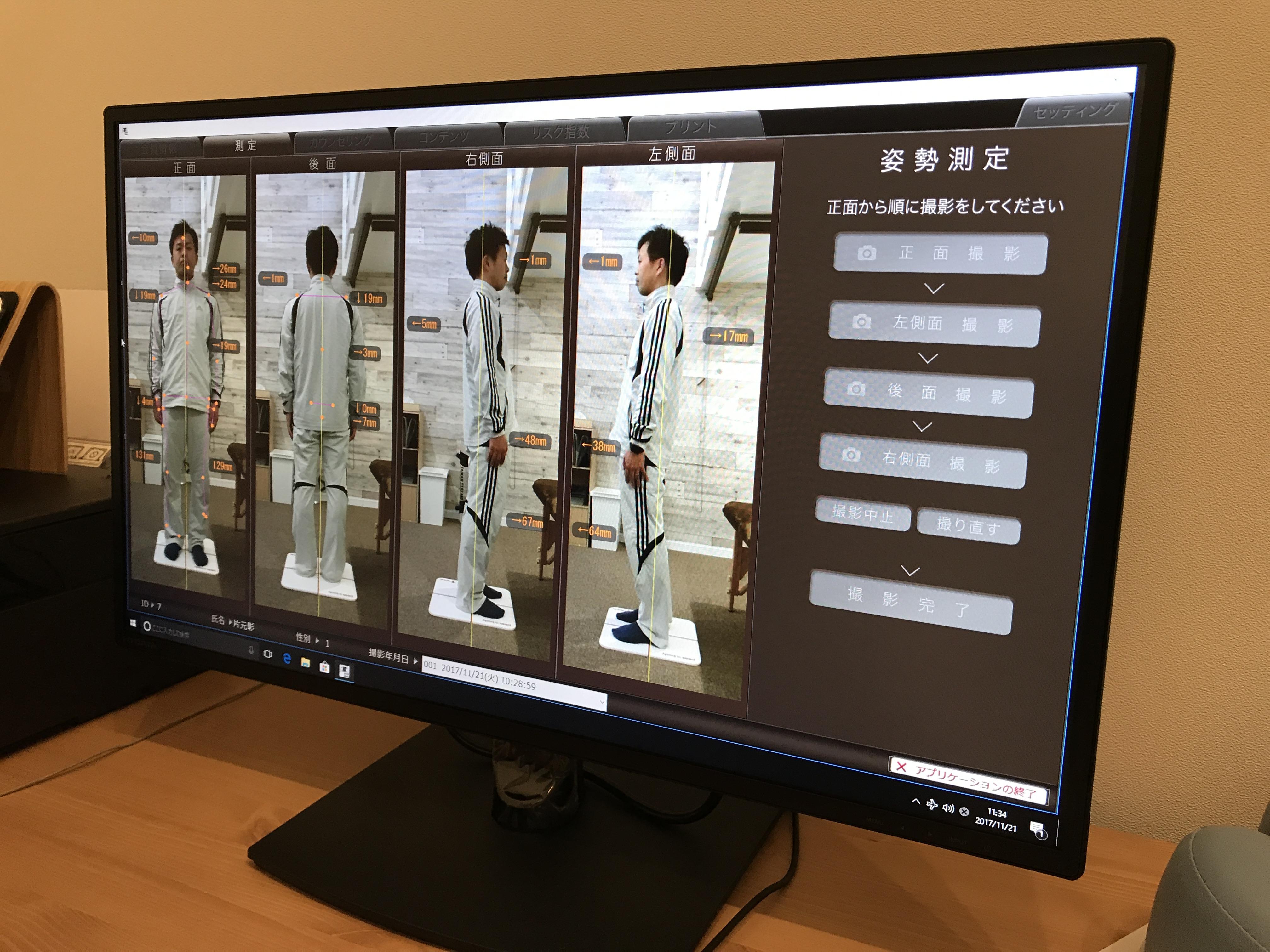 【PR】Body make整体フィジオ(新潟市中央区寺裏通一番町)体の悩みを科学的に検証。オーダーメイドの治療をしてくれる整体院。