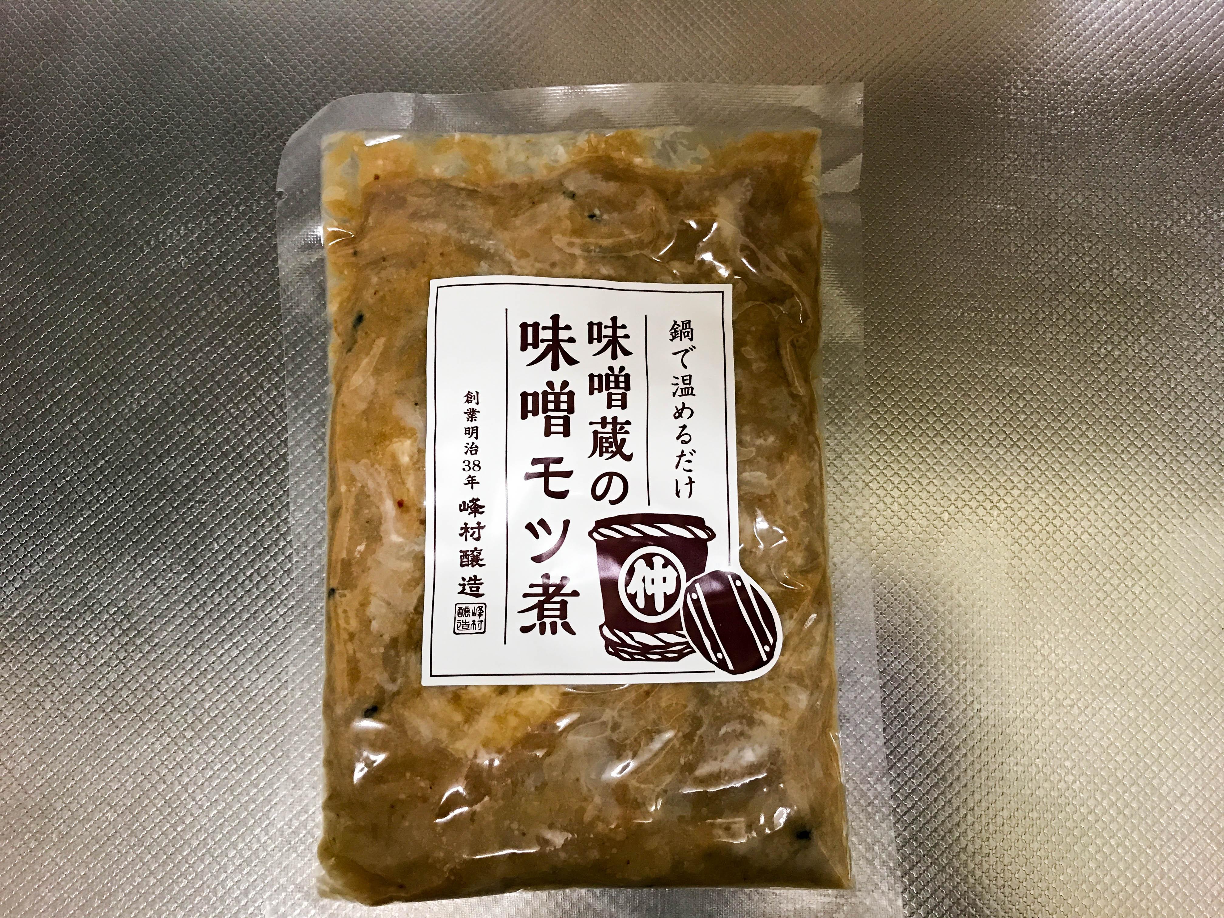 峰村醸造の【味噌蔵の味噌モツ煮】。簡単調理で深い味わいのモツ煮が食べられる!