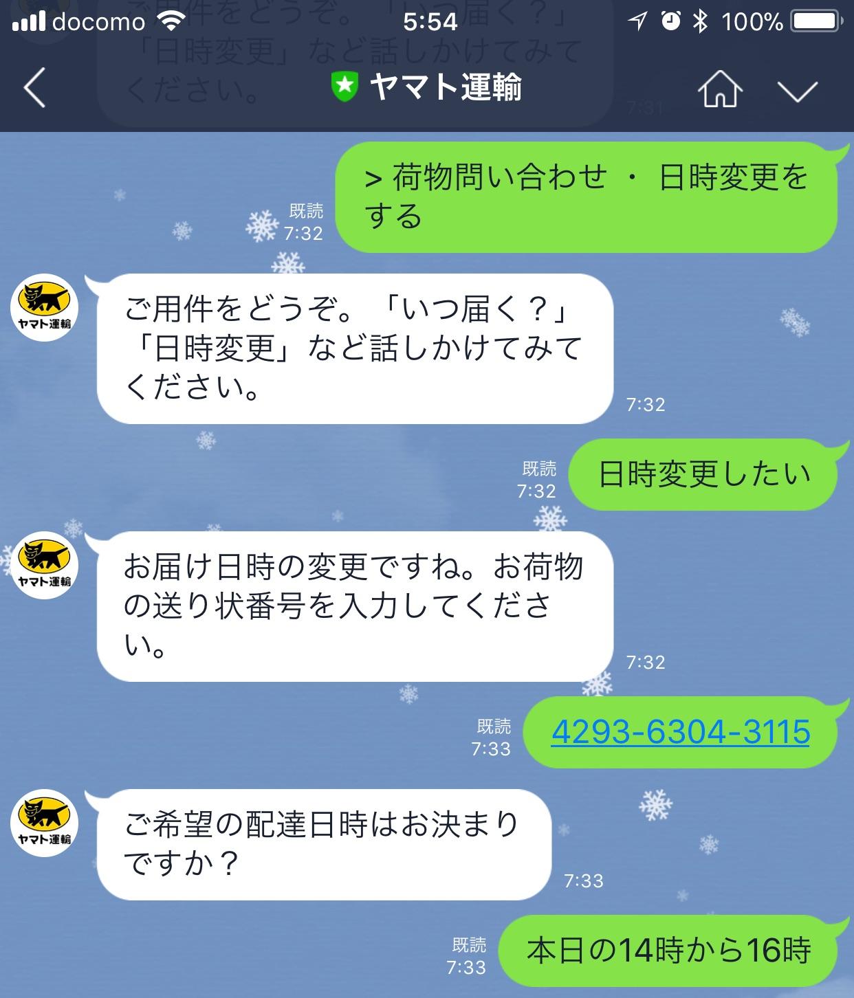 IMG 9344