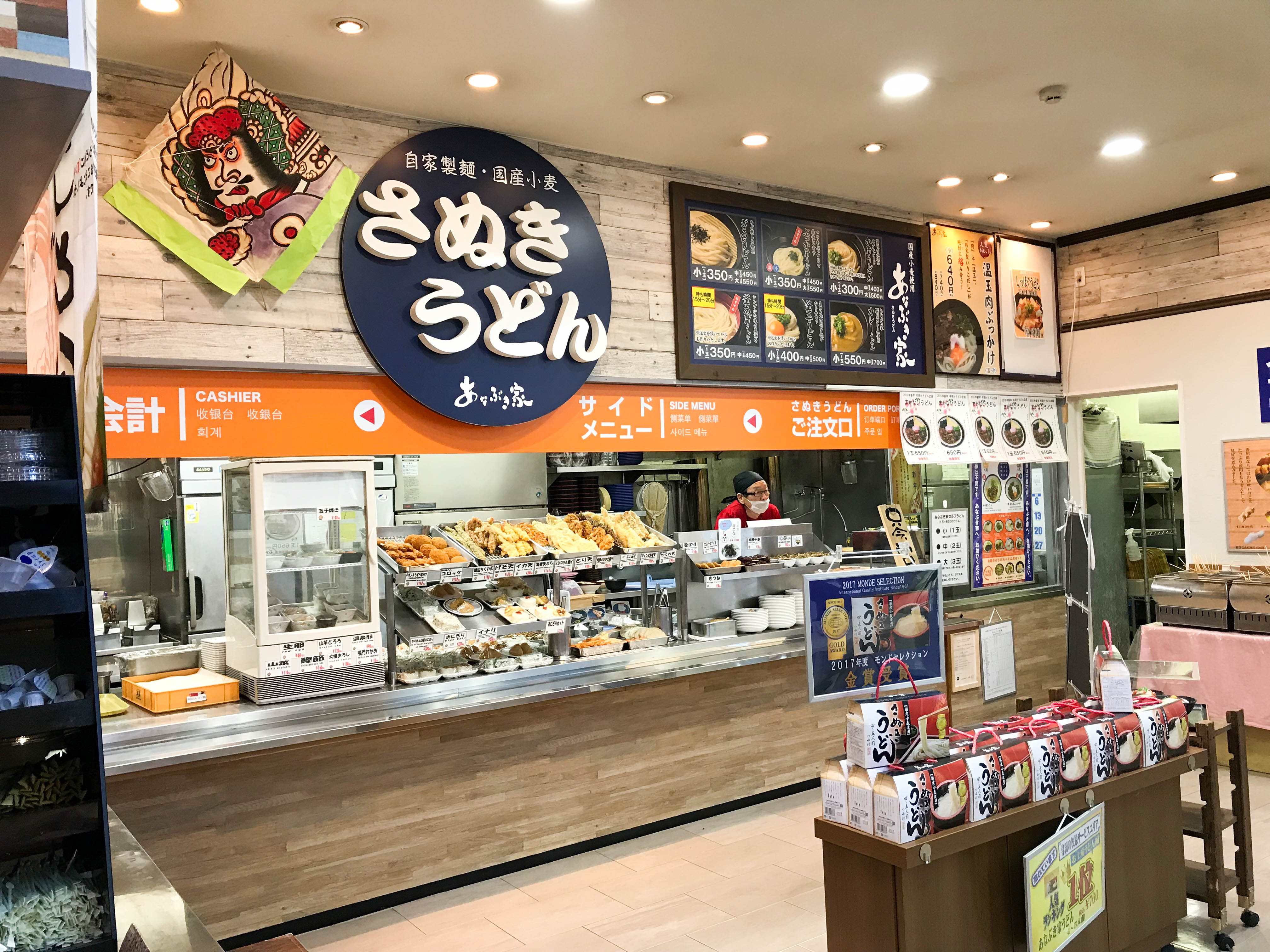 あなぶき家 津田の松原SA内のうどん店。四国最後のサービスエリアでうどんの食べ納めはいかがですか。
