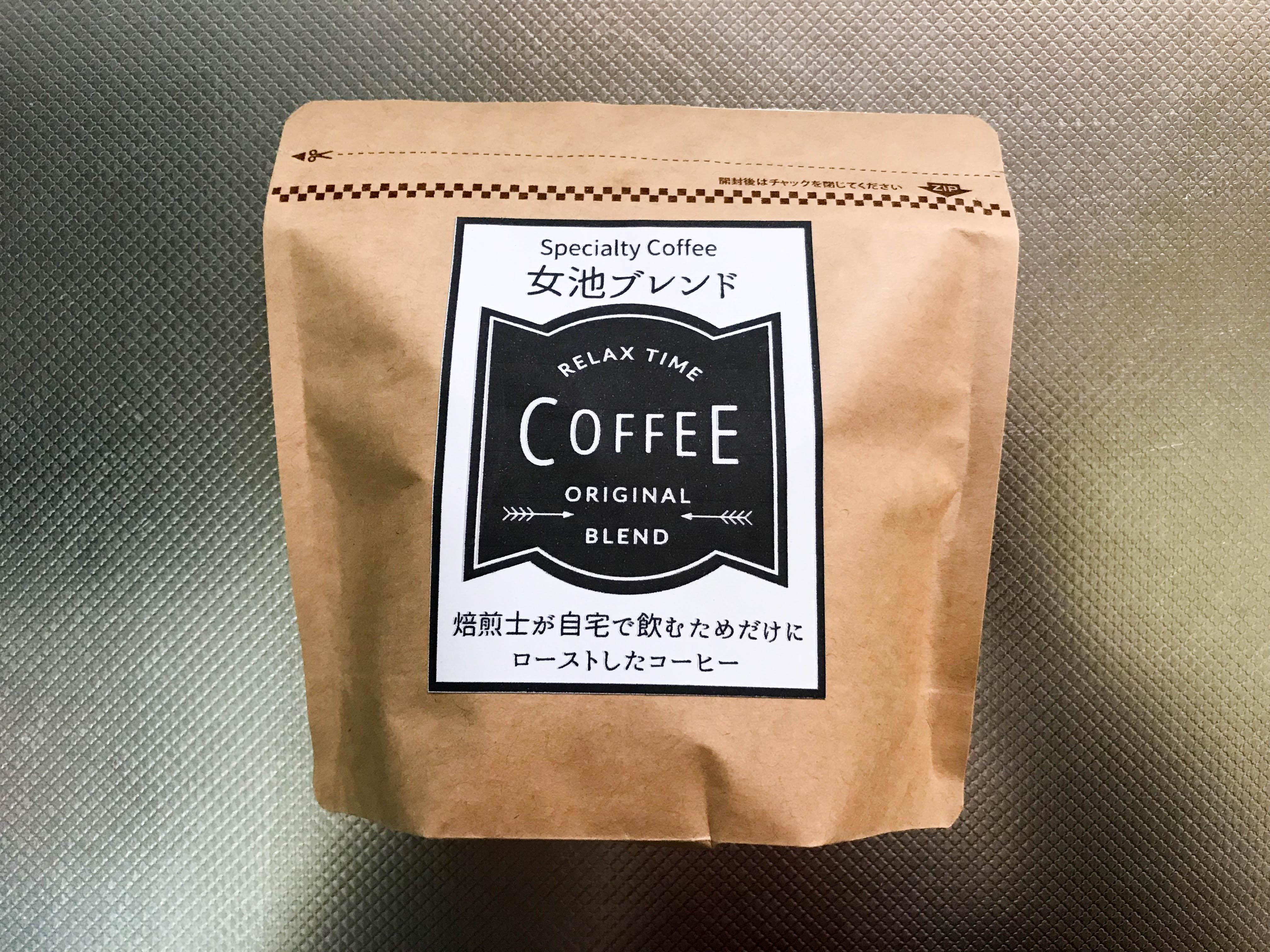 KONA SNOWと原信女池店がコラボ!女池ブレンドというコーヒー豆を買ってみた!