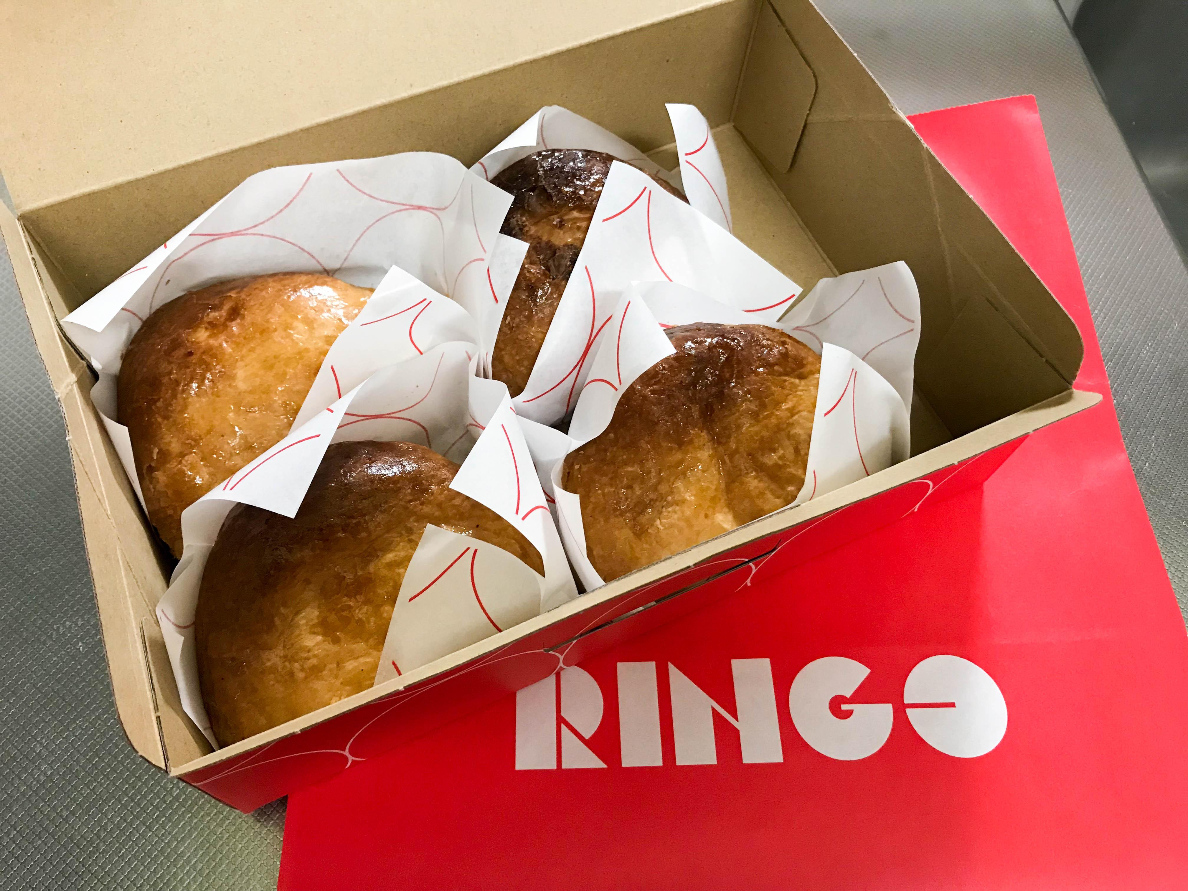 RINGO(東京都豊島区南池袋)のカスタードアップルパイを食す!サクサクパイ生地と濃厚フレッシュカスタードが秀逸!
