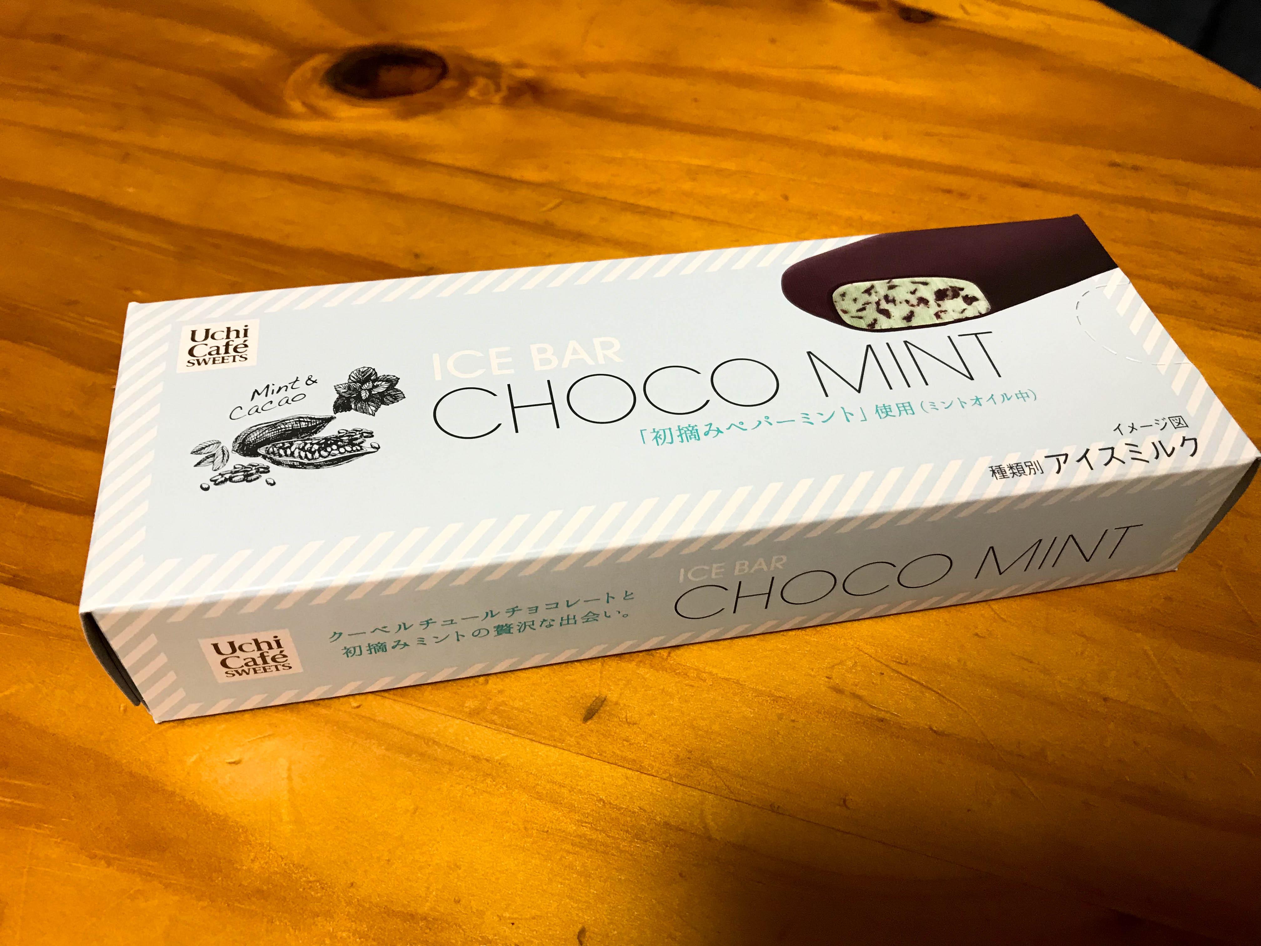 【ウチカフェ アイスバー チョコミント】by ローソン やっぱりチョコミント系スイーツの王道はアイスだと再認識!
