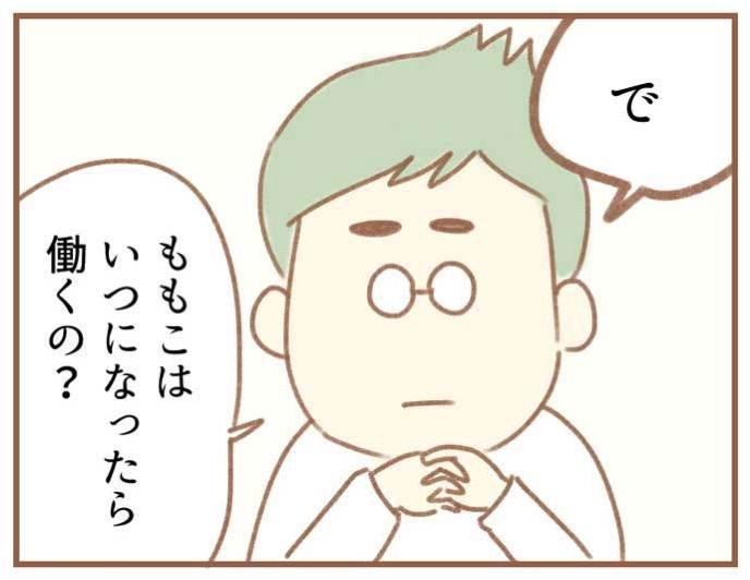 Mpy01 03 04