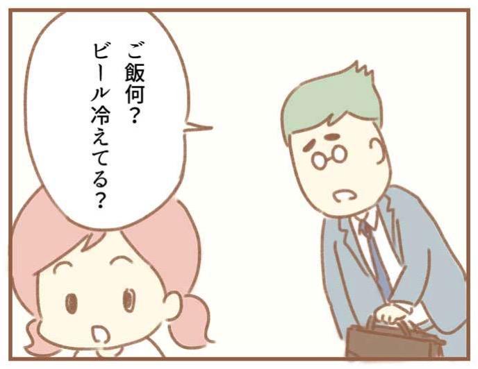 Mpy01 06 04