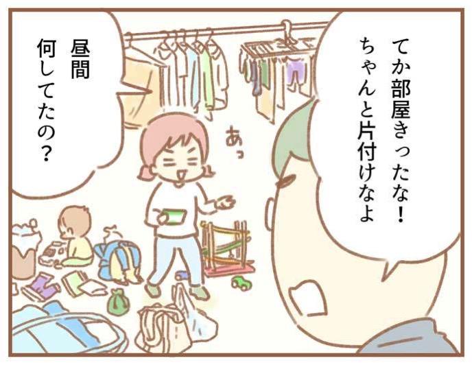 Mpy01 07 01