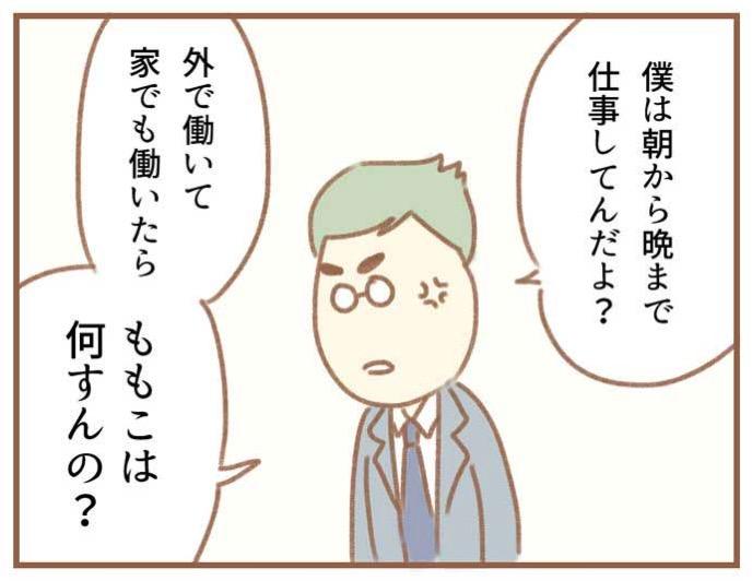 Mpy01 08 04